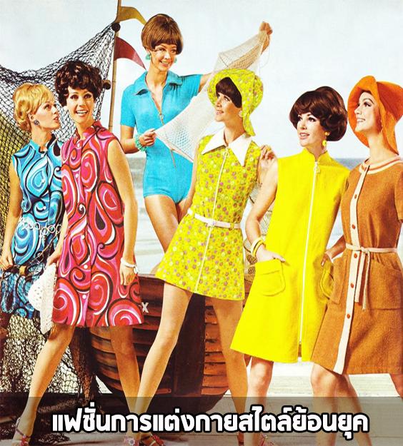 fashion japan